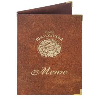 Папка для меню средняя (картон светло-коричневый)