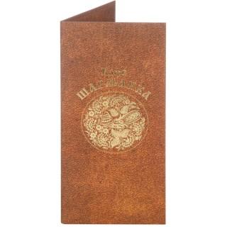 Папка для счетов (картон светло-коричневый)