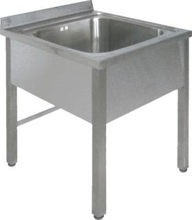 Ванна моечная односекционная с бортом ВМ-12/456 нерж