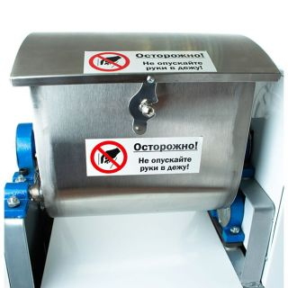 Машина тестомесильная Foodatlas HO-5