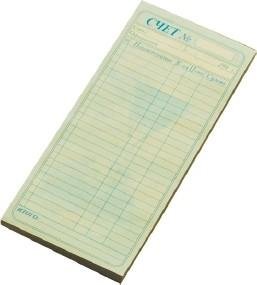 Счет официанта 50 листов 205х95 мм двойной [СО-12/Б]