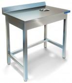 Стол пристенный для сбора отходов СПС-222/600 нерж (отверстие в центре)